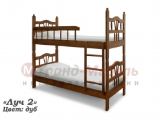 Двухъярусная кровать Луч-2